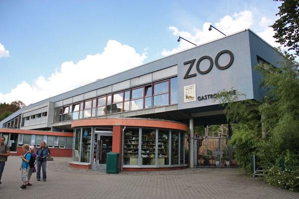 zooshop03