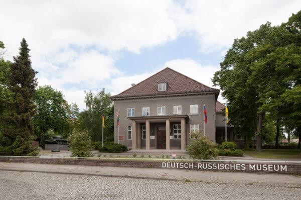 Deutsch-Russisches Museum